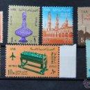 Sellos: EGIPTO PALESTINA MNH EGYPT PALESTINE PAL-09. Lote 43624375