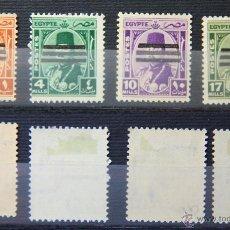 Sellos: EGIPTO SELLO NUEVO MH 1953 EGYPT E193B. Lote 43630933