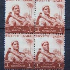 Sellos: EGIPTO 4 SELLOS NUEVOS MNH 1954 EGYPT E204G. Lote 43631007