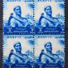 Sellos: EGIPTO 4 SELLOS NUEVOS MNH 1954 EGYPT E204H. Lote 43631105