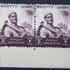 Sellos: EGIPTO 2 SELLOS NUEVOS MNH 1954 EGYPT E204J. Lote 43631162