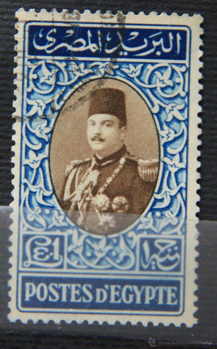 EGIPTO SELLO USADO 1949 EGYPT E188 (Sellos - Extranjero - África - Egipto)