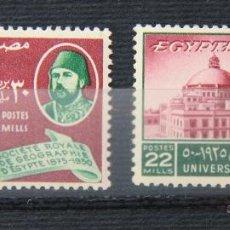 Sellos: EGIPTO 2 SELLOS NUEVOS MNH 1950 EGYPT E190C. Lote 43644223
