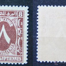 Sellos: EGIPTO SELLO NUEVO MH 1958 EGYPT E208A. Lote 43644335