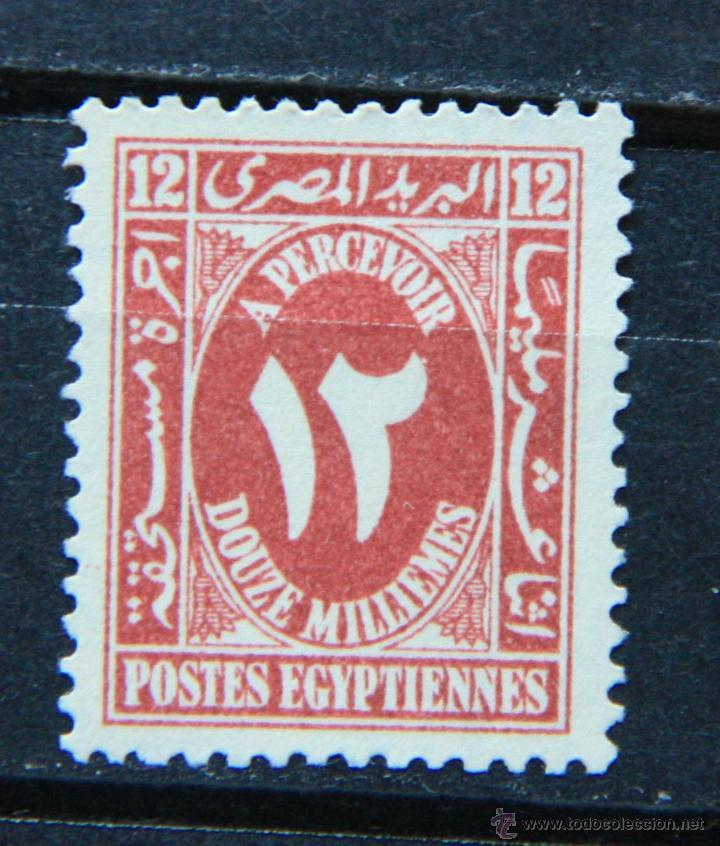 EGIPTO SELLO NUEVO MNH 1958 EGYPT E209A (Sellos - Extranjero - África - Egipto)