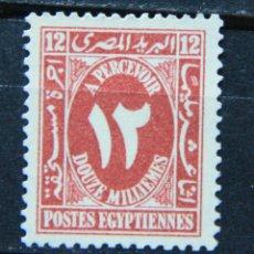 Sellos: EGIPTO SELLO NUEVO MNH 1958 EGYPT E209A. Lote 43644393