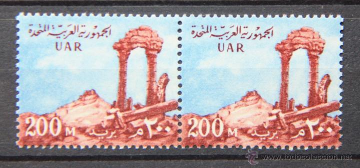 EGIPTO SELLO NUEVO MNH 1959 EGYPT E212 (Sellos - Extranjero - África - Egipto)