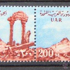 Sellos: EGIPTO SELLO NUEVO MNH 1959 EGYPT E212. Lote 43644465