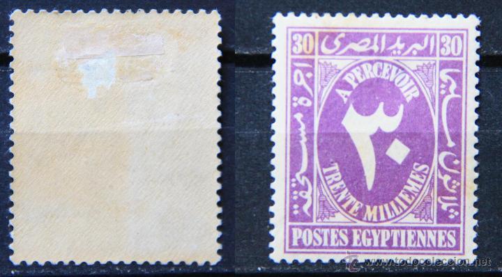 EGIPTO 1 SELLO NUEVO MH 1927 EGYPT E102C (Sellos - Extranjero - África - Egipto)