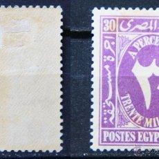 Sellos: EGIPTO 1 SELLO NUEVO MH 1927 EGYPT E102C. Lote 43644648