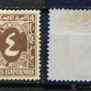 Sellos: EGIPTO 1 SELLO NUEVO MH 1927 EGYPT E102D. Lote 43644748