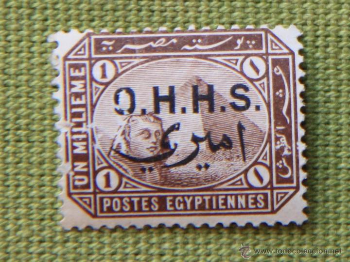EGIPTO 1 SELLO NUEVO MNH 1907 EGYPT E50 (Sellos - Extranjero - África - Egipto)