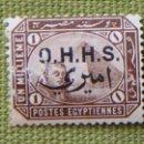 Sellos: EGIPTO 1 SELLO NUEVO MNH 1907 EGYPT E50. Lote 43653996