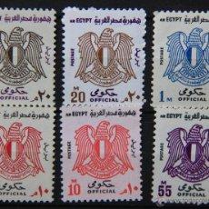 Sellos: EGIPTO 6 SELLOS NUEVOS MNH 1972-1982 EGYPT E264C. Lote 43662055