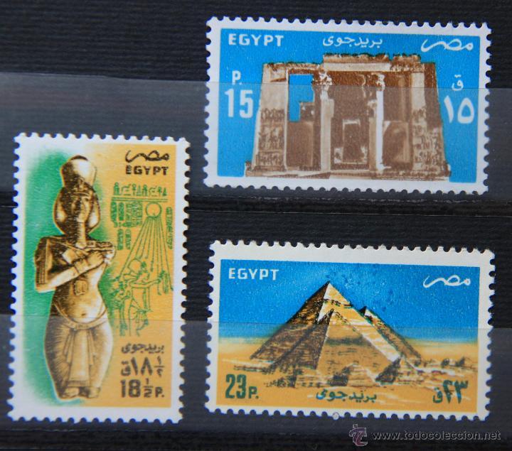 EGIPTO 3 SELLOS NUEVOS MNH 1985 EGYPT E312B (Sellos - Extranjero - África - Egipto)