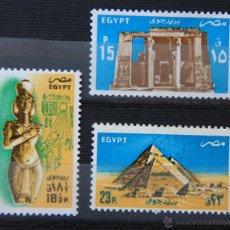 Sellos: EGIPTO 3 SELLOS NUEVOS MNH 1985 EGYPT E312B. Lote 135783094