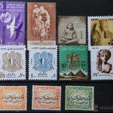 Sellos: EGIPTO EGYPT 15 SELLOS NUEVOS MH E-903. Lote 43677345