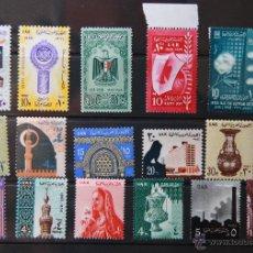 Sellos: EGIPTO EGYPT 17 SELLOS NUEVOS MNH E-921. Lote 43677584