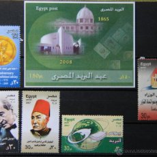Sellos: EGIPTO EGYPT 6 SELLOS NUEVOS MNH E-922. Lote 43677598