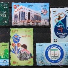 Sellos: EGIPTO EGYPT 7 SELLOS NUEVOS MNH E-923. Lote 43677621