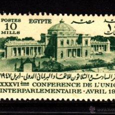 Sellos: EGIPTO 254** - AÑO 1947 - 36º CONFERENCIA DE LA UNION INTERPARLAMENTARIA. Lote 211837855