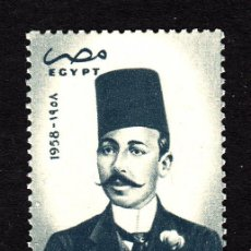 Sellos: EGIPTO 416** - AÑO 1958 - 50º ANIVERSARIO DE LA MUERTE DEL POETA MUSTAPHA KAMEL. Lote 195916002