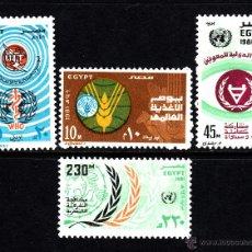 Sellos: EGIPTO 1154/57** - AÑO 1981 - DÍA DE NACIONES UNIDAS. Lote 149652614