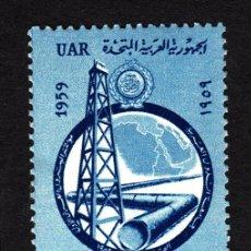 Sellos: EGIPTO 448** - AÑO 1959 - CONGRESO ARABE DEL PETROLEO. Lote 195437853