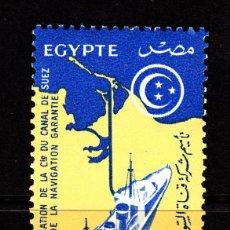 Sellos: EGIPTO 384** - AÑO 1956 - NACIONALIZACIÓN DE LA COMPAÑÍA DEL CANAL DE SUEZ - BARCOS. Lote 143011773