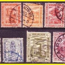 Timbres: EGIPTO 1920 YVERT Nº 55 A 68, SIN 59 (O). Lote 44205293