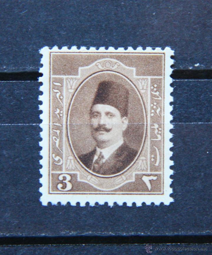 EGIPTO EGYPT 1923-24 SELLO NUEVO MNH E-82B (Sellos - Extranjero - África - Egipto)