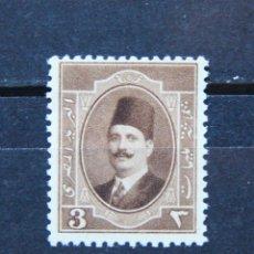 Sellos: EGIPTO EGYPT 1923-24 SELLO NUEVO MNH E-82B. Lote 118320663