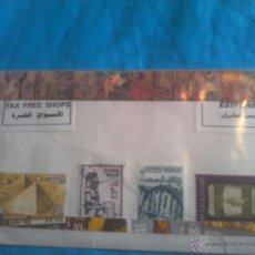 Sellos: COLECCION SELLOS EGYPT AIR. Lote 45074138