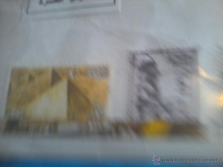 Sellos: COLECCION SELLOS EGYPT AIR - Foto 2 - 45074138
