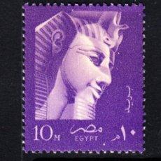 Sellos: EGIPTO 405** - AÑO 1957 - ARQUEOLOGIA - RAMSES II. Lote 195915986
