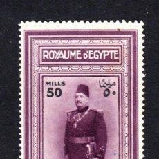 Sellos: EGIPTO 104 - AÑO 1926 - 58º ANIVERSARIO DEL REY FOUAD I. Lote 46612350