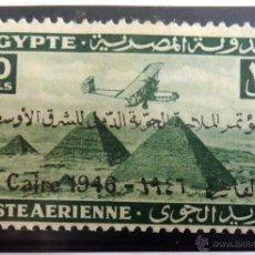 Sellos: SELLOS EGIPTO 1946. NUEVO.. Lote 47068004