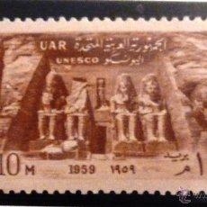Francobolli: SELLOS EGIPTO 1959. TEMPLO ABU-SIMBEL. NUEVO.. Lote 47069017