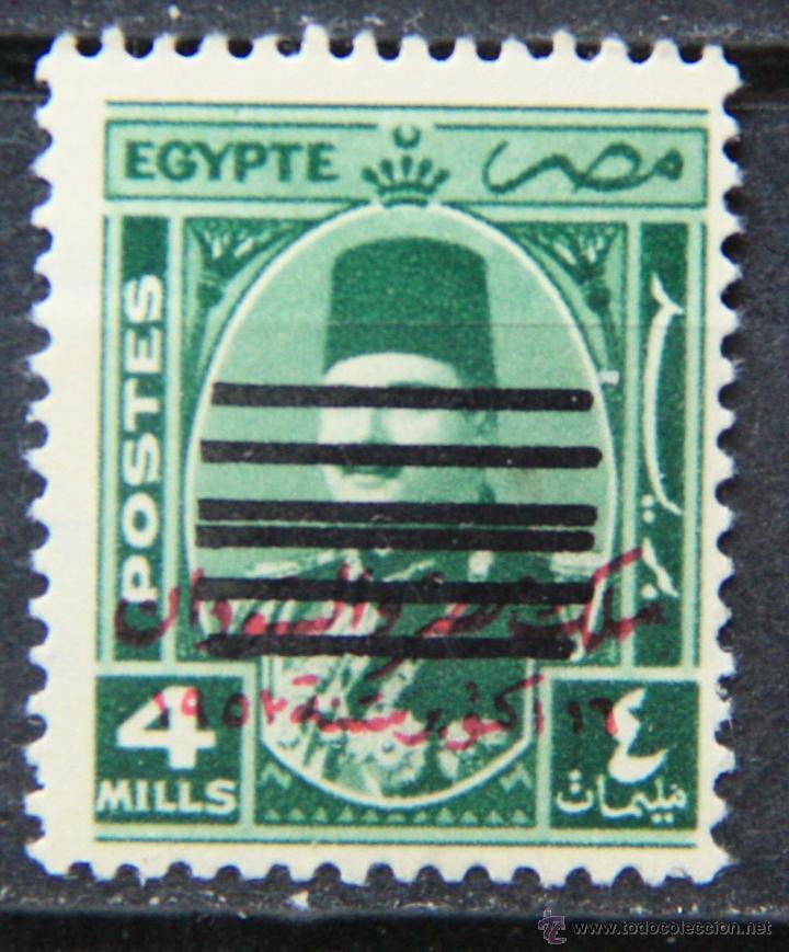 EGIPTO 1 SELLO NUEVO MNH 1953 EGYPT E195D (Sellos - Extranjero - África - Egipto)