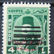 Sellos: EGIPTO 1 SELLO NUEVO MNH 1953 EGYPT E195D. Lote 47573485