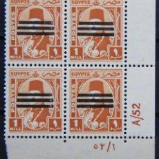 Sellos: EGIPTO 4 SELLOS NUEVOS MNH 1953 EGYPT E193D. Lote 47573733