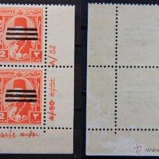 Sellos: EGIPTO 4 SELLOS NUEVOS MH 1953 EGYPT E193C. Lote 47573811