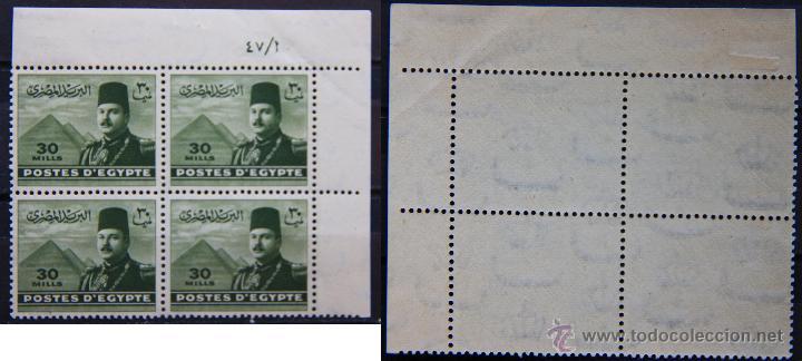 EGIPTO 4 SELLOS NUEVOS MH 1947-51 EGYPT E187B (Sellos - Extranjero - África - Egipto)