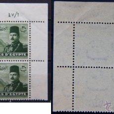 Sellos: EGIPTO 4 SELLOS NUEVOS MH 1947-51 EGYPT E187B. Lote 47573999