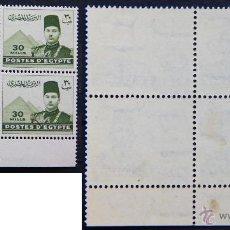 Sellos - EGIPTO 4 SELLOS NUEVOS MH 1939-46 EGYPT e172 - 47574092