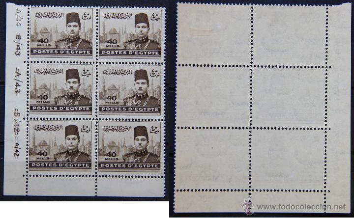 EGIPTO 6 SELLOS NUEVOS MH 1939-46 EGYPT E174B (Sellos - Extranjero - África - Egipto)