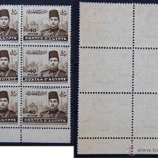 Sellos: EGIPTO 6 SELLOS NUEVOS MH 1939-46 EGYPT E174B. Lote 47574233