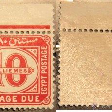 Sellos: EGIPTO 1 SELLO NUEVO MNH 1920-22 EGYPT E061D. Lote 47574389