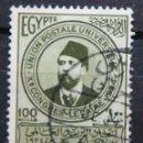 Sellos: EGIPTO SELLO USADO 1934 EGYPT E126. Lote 48856763