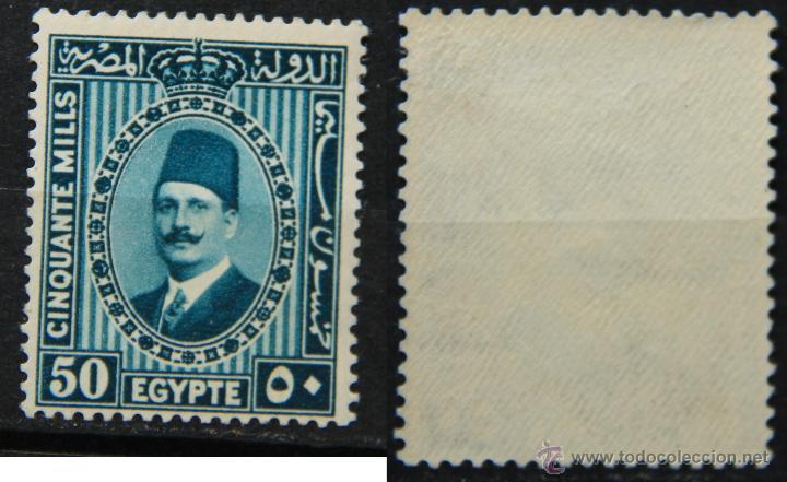 EGIPTO 1 SELLO NUEVO MH 1927 EGYPT E101J (Sellos - Extranjero - África - Egipto)